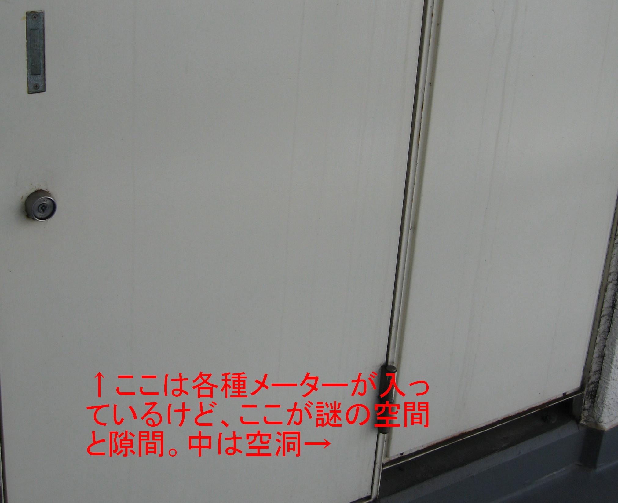 f0033220_16155040.jpg