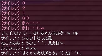 b0076821_958215.jpg