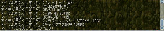 e0008022_10513274.jpg