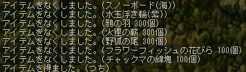 b0096826_012523.jpg