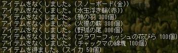 b0096826_021713.jpg