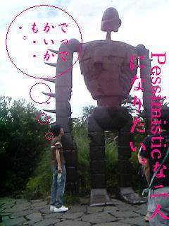 c0073230_0574297.jpg