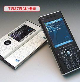 b0028732_2031457.jpg