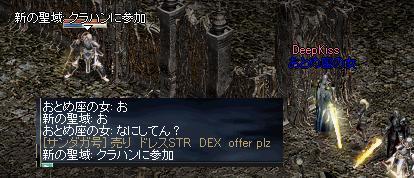 d0066934_18512179.jpg
