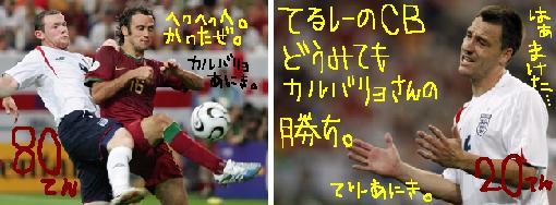 b0099735_20125063.jpg