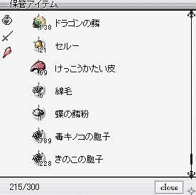 e0018645_2311513.jpg