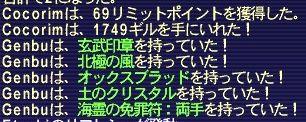 b0072251_0375094.jpg