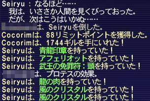 b0072251_043494.jpg