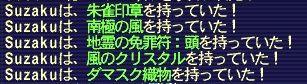 b0072251_0483578.jpg