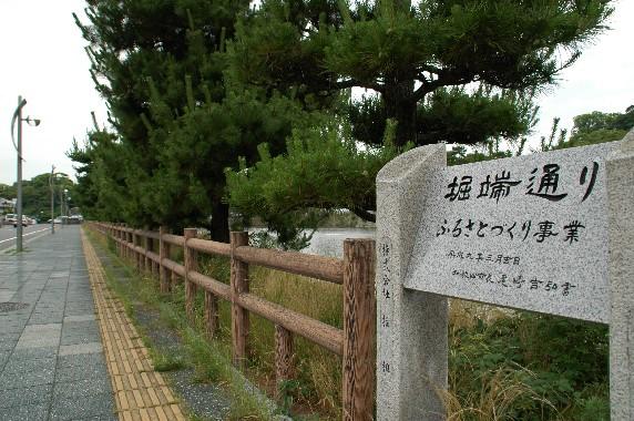 和歌山城の外周を歩こう  1_b0093754_22383293.jpg