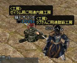 b0050155_1422854.jpg