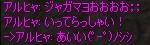 a0030061_1743435.jpg