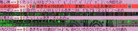 b0107070_1452119.jpg