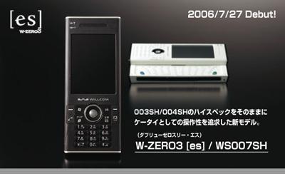 b0010184_1581940.jpg