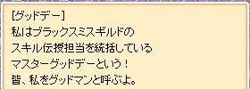 d0064984_19284098.jpg