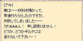 d0064984_19305346.jpg