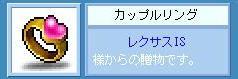 f0034986_11483740.jpg
