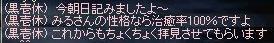 d0066788_1224147.jpg