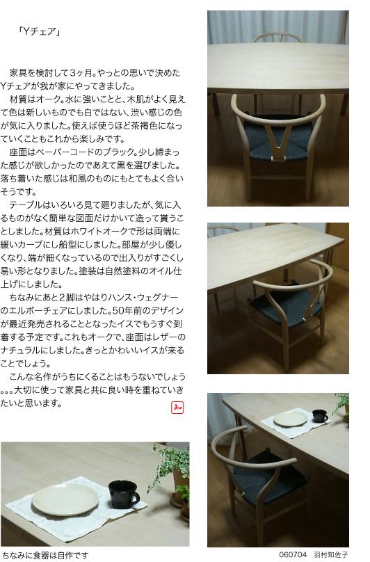b0071291_10364240.jpg