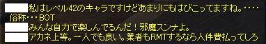 f0048093_8473240.jpg