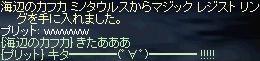 a0027896_2047416.jpg