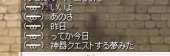 f0080899_12174799.jpg