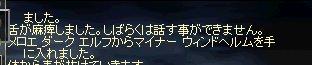 b0078004_14385.jpg