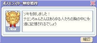 f0005204_1444431.jpg