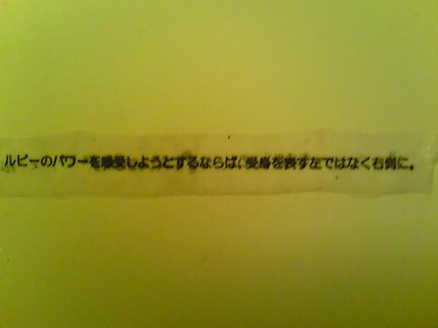 c0038117_0593982.jpg