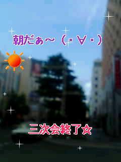 f0081117_2337574.jpg