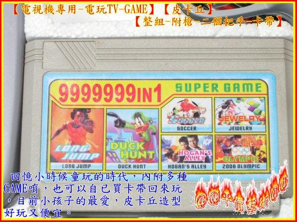 b0030122_0535555.jpg