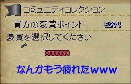 e0027722_13413297.jpg