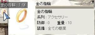 a0042124_2325620.jpg