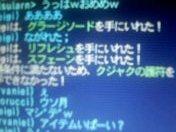 e0066529_3401052.jpg