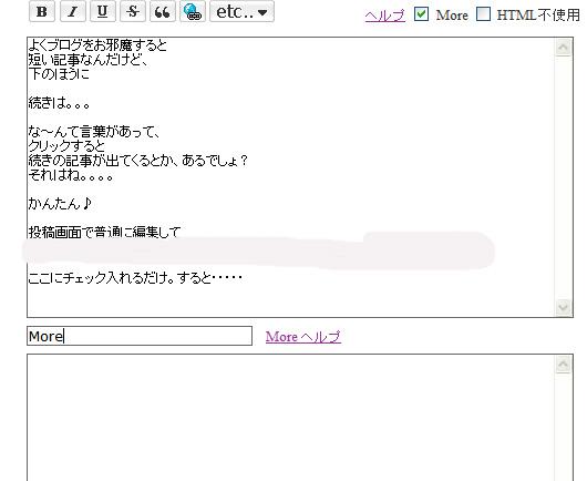 f0017329_830467.jpg