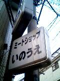 d0048632_1947195.jpg