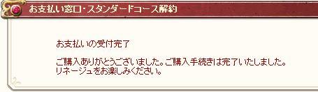 f0070833_20524662.jpg