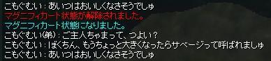 f0055549_18305223.jpg