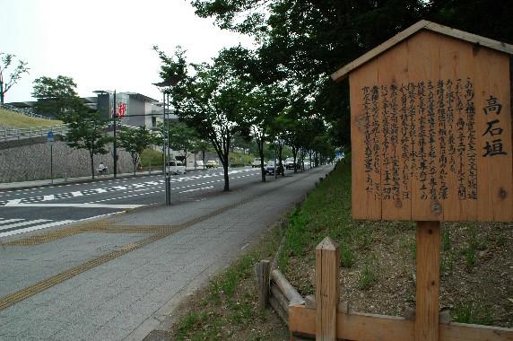 和歌山城の外周を歩こう  2_b0093754_22294726.jpg