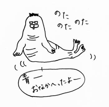 b0016168_16305539.jpg