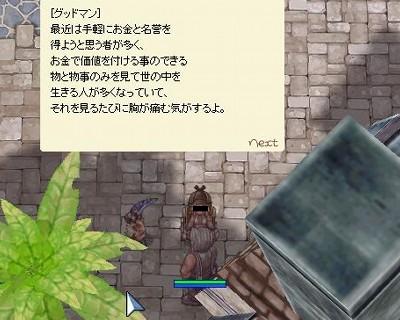 d0073572_145668.jpg