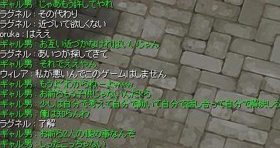 a0080873_131258.jpg