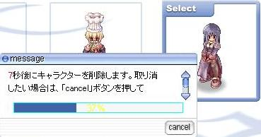 f0057274_8315286.jpg