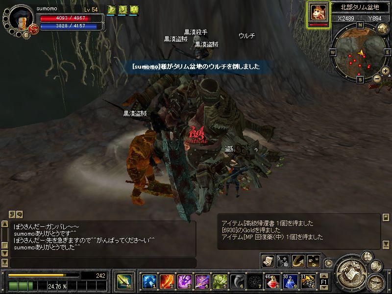 b0075984_145373.jpg