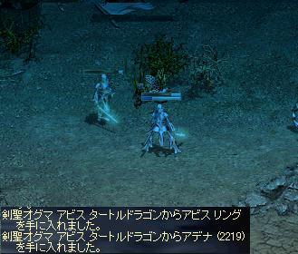 b0080985_0551333.jpg