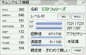 b0032787_2221383.jpg