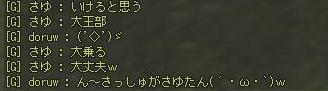 c0049287_17452888.jpg