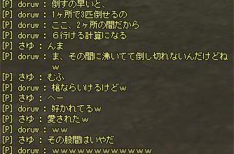 c0049287_17454463.jpg
