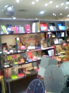 渋谷でお買い物_a0031191_10495549.jpg