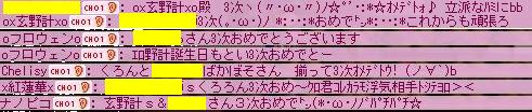 d0024593_2348084.jpg